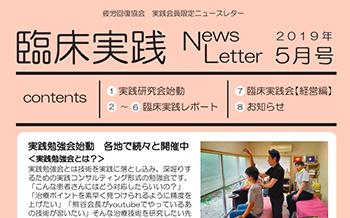 月刊配信:ニュースレター/Webセミナー